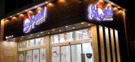 کافه بستنی اسنوبال در ایزدشهر