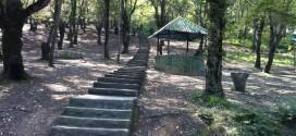پارک جنگلی شهید زارع ساری