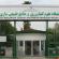 دانشگاه علوم کشاورزی و منابع طبیعی ساری