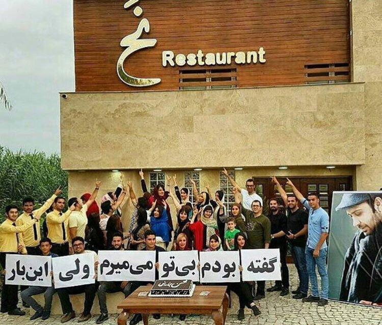 رستوران نح در بابل