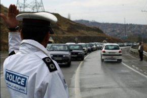 اعمال محدودیت تردد در جادههای مازندران + اعلام محدودیت ترافیکی در ایام تاسوعا و عاشورا