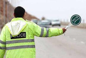 محدودیت ترافیکی ۱۸ آبان اعلام شد