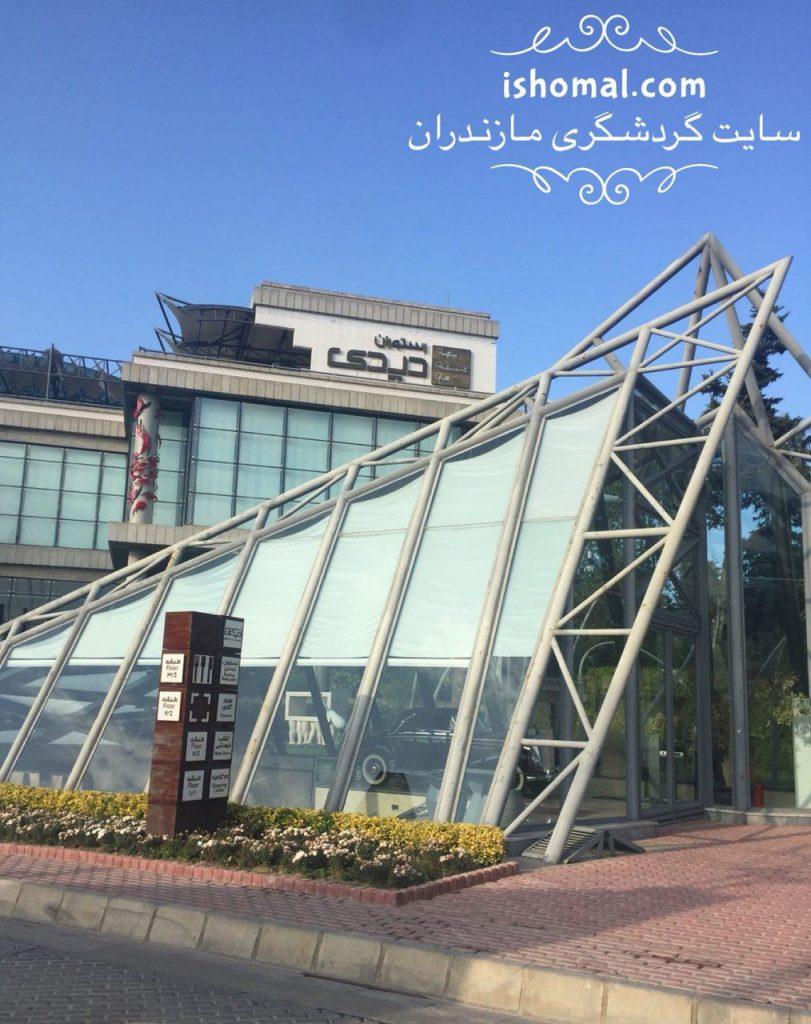 موزه گالری دیدی در ایزدشهر