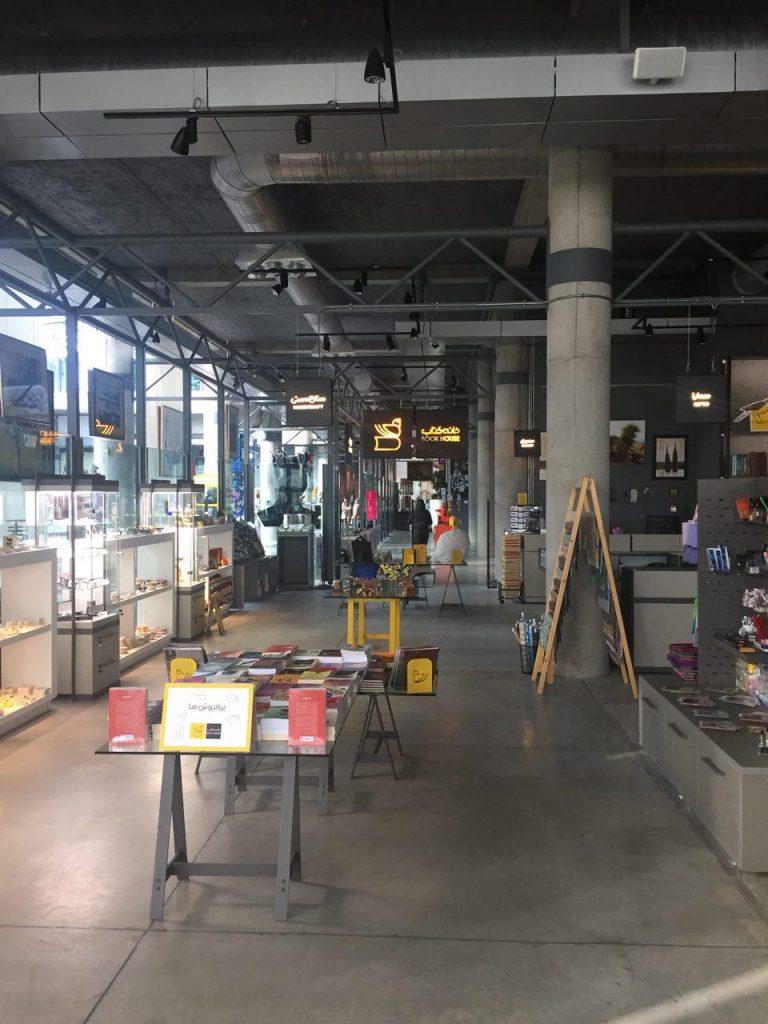 موزه گالری دیدی ایزدشهر