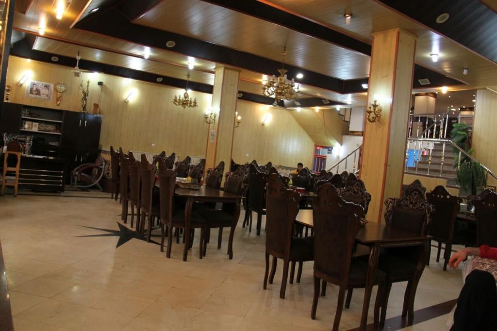رستوران آریا